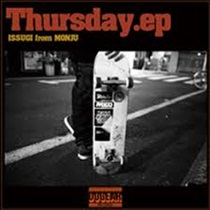 THURSDAY EP (USED)