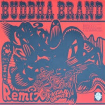 REMIX (KRUSH GROOVE 4 ) (USED)