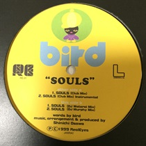 SOULS (REMIXES)(USED)