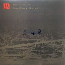 THEME FROM THE BLACK HOUSE (黒い家)(USED)