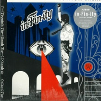 BEYOND INFINITY(USED)