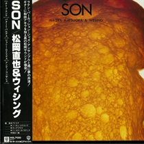 SON(USED)