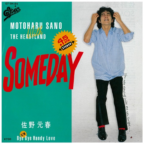 SOMEDAY(USED)