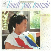 TOUCH YOU TONIGHT(USED)