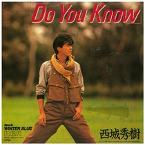 DO YOU KNOW(USED)