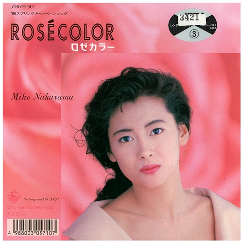 ROSE COLOR(USED)