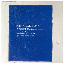 STRANGE DAYS ANGELINA(USED)