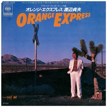 ORANGE EXPRESS(USED)