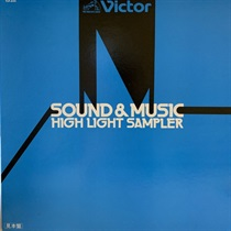 SOUND & MUSIC (USED)