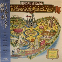 WELCOME TO THE MINORU'S LAND (USED)