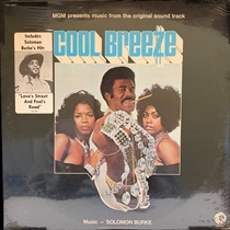 COOL BREEZE (USED)