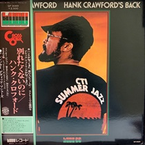 HANK CRAWORD'S BACK (USED)