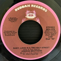 BABY LOVE IS A TWO WAY STREET (USED)