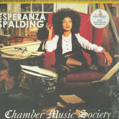 CHAMBER MUSIC SOCIETY (USED)