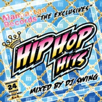 Manhattan Records The Exclusives Hip Hop