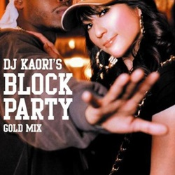 Block Party Gold Mix