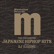 THE EXCLUSIVES JAPANESE HIP HOP HITS