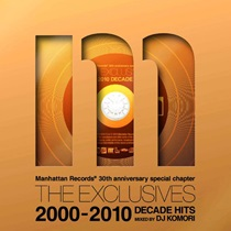 THE EXCLUSIVES 2000-2010 DECADE HITS