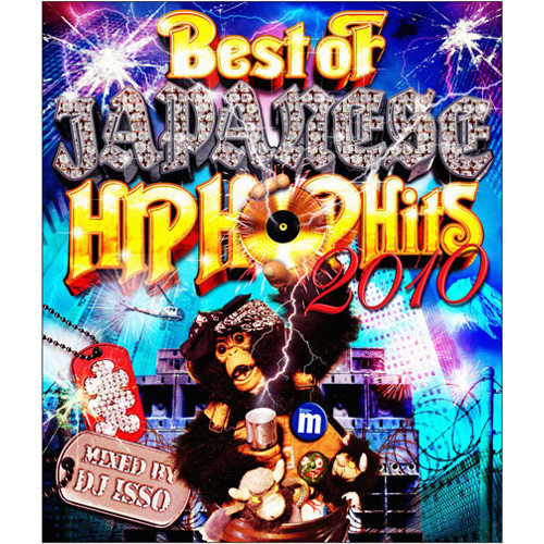 BEST OF JAPANESE HIP HOP HITS 2010