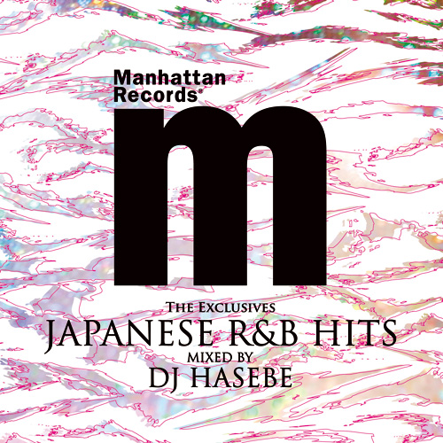 THE EXCLUSIVES JAPANESE R&B HITS