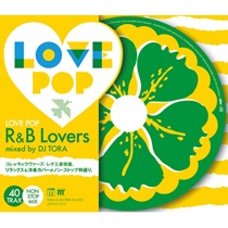 Love Pop -R&B Lovers-