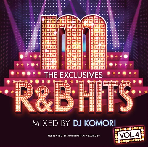 THE EXCLUSIVES R&B HITS VOL.4