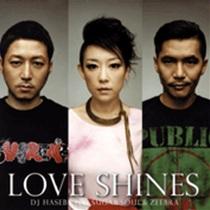 Love Shines