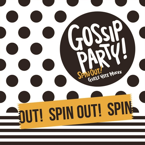 GOSSIP PARTY! SPIN OUT! -GIRLS HITS MIXXX-