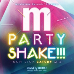 PARTY SHAKE!!! -NON STOP CATCHY MIX-