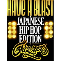 HAVE A BLAST -JAPANESE HIP HOP EDITION-