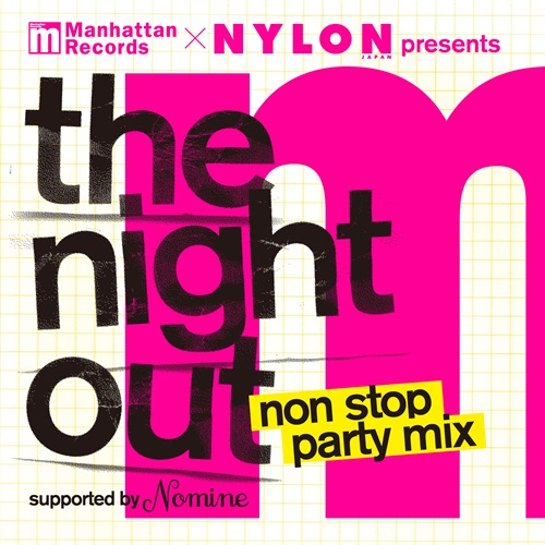 THE NIGHT OUT -NON STOP PARTY MIX-