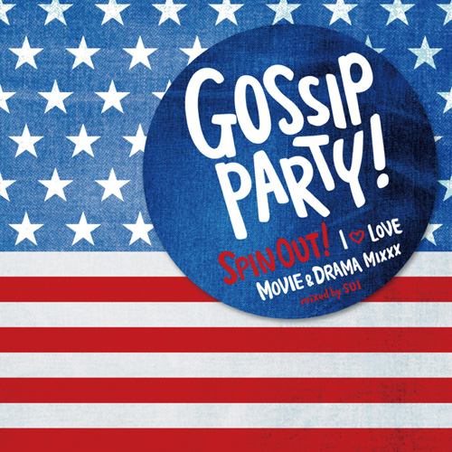 GOSSIP PARTY! SPIN OUT! -I LOVE MOVIE & DRAMA MIXXX-