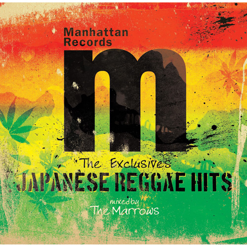 THE EXCLUSIVES JAPANESE REGGAE HITS
