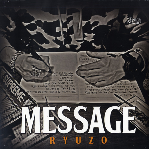 Message Lp