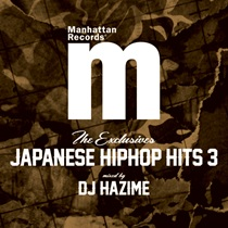 THE EXCLUSIVES JAPANESE HIP HOP HITS 3