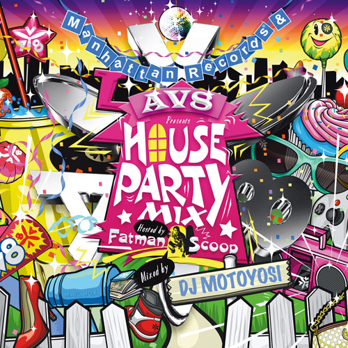 HOUSE PARTY MIX (HOSTED BY FATMAN SCOOP)