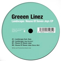 Landscape House Of Seven Joys Ep