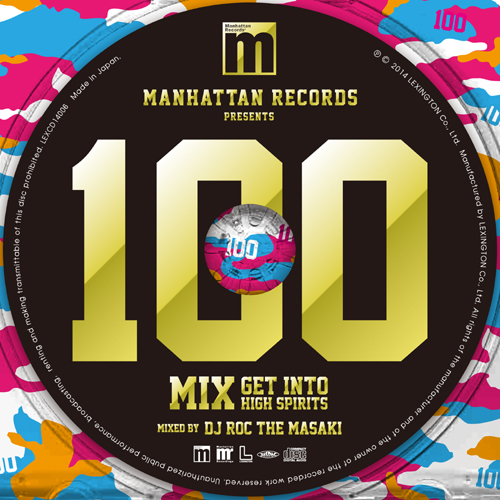 100 MIX -GET INTO HIGH SPIRITS-