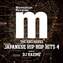 THE EXCLUSIVES JAPANESE HIP HOP HITS 4