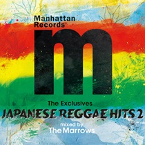 THE EXCLUSIVES JAPANESE REGGAE HITS 2