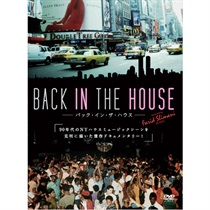 Back In The House - NYC House 90's Scene