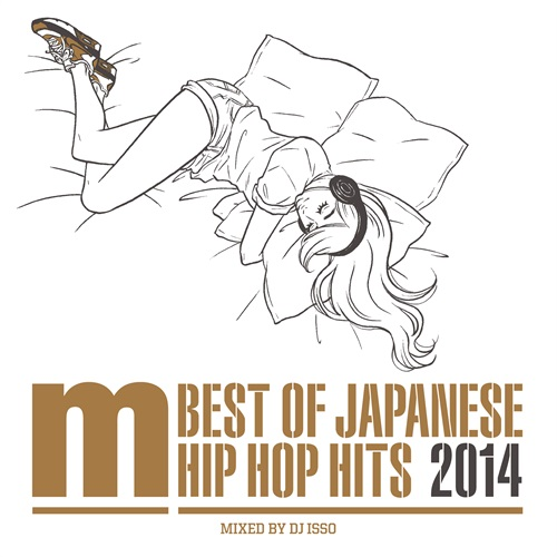 BEST OF JAPANESE HIP HOP HITS 2014