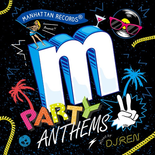 PARTY ANTHEMS 2