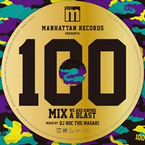 100 MIX -WE ARE HAVING A BLAST-
