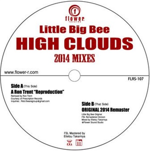 High Clouds 2014 Mixes