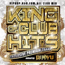 KING OF CLUB HITS -EXCLUSIVE PREMIUM-