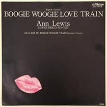 BOOGIE WOOGIE LOVE TRAIN