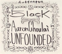 UNFOUNDED (CD+7INCH)