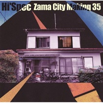 ZAMA CITY MAKING 35