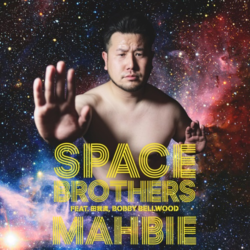SPACE BROTHERS FEAT. 田我流,BOBBY BELLWOOD